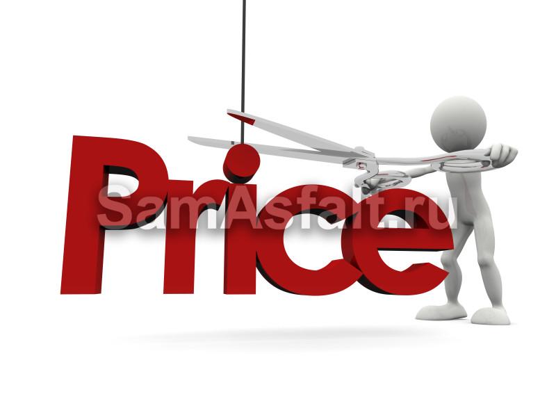 Изменены цены на 2019 год